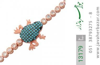 دستبند نقره پرنگین فانتزی طرح قورباغه زنانه - کد 13179