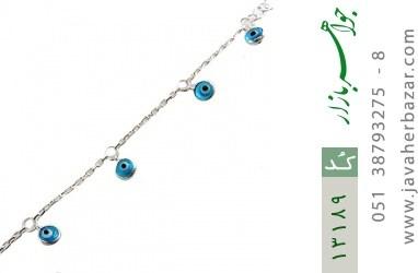 دستبند نقره طرح چشم زخم آویز بچه گانه - کد 13189