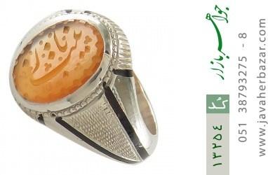 انگشتر عقیق یمن حکاکی یا زینب استاد طاها رکاب دست ساز - کد 13254