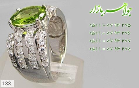 انگشتر زبرجد زنانه - تصویر 2