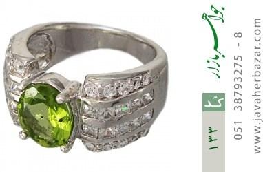 انگشتر زبرجد زنانه - کد 133