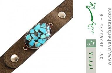 دستبند چرم و نقره و فیروزه نیشابوری دست ساز - کد 13318