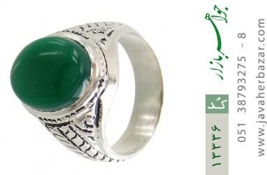 انگشتر عقیق سبز طرح کیارخ مردانه