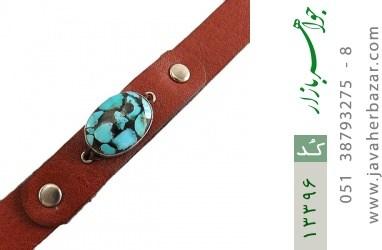 دستبند چرم و نقره و فیروزه نیشابوری دست ساز - کد 13396