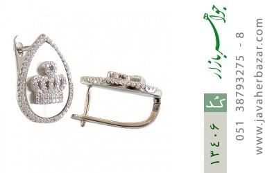 گوشواره صدف اشکی طرح تاج سلطنتی زنانه - کد 13406