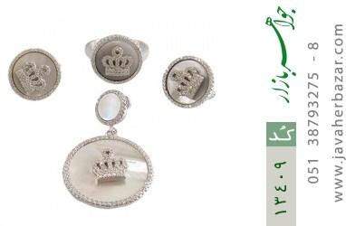 سرویس صدف طرح سلطنتی و فاخر زنانه - کد 13409