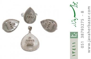 سرویس صدف اشکی طرح سلطنتی زنانه - کد 13411