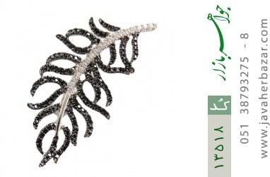 گل سینه نقره درشت طرح پرواز زنانه - کد 13518