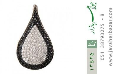 مدال نقره طرح اشکی دورنگ زنانه - کد 13525
