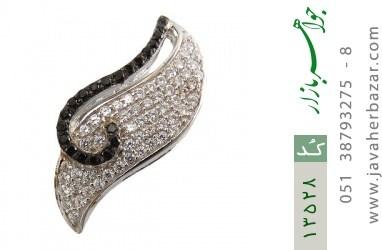 مدال نقره طرح پرواز پرنگین زنانه - کد 13528