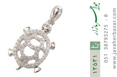 مدال نقره فانتزی پرنگین طرح لاک پشت زنانه - کد 13531