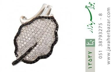مدال نقره طرح ثمین زنانه - کد 13537
