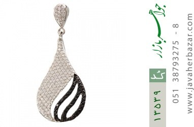 مدال نقره طرح اریکا زنانه - کد 13539
