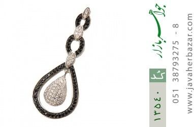 مدال نقره طرح مهکامه زنانه - کد 13540