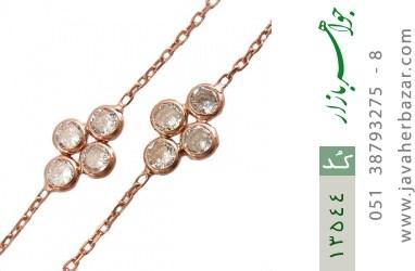 سینه ریز نقره بلند و جذاب زنانه - کد 13544