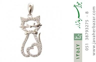 مدال نقره طرح گربه جذاب زنانه - کد 13547