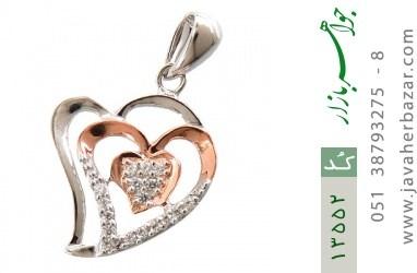 مدال نقره طرح عشق زنانه - کد 13552