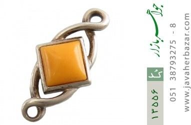 مدال کهربا بولونی لهستان طرح لوزی - کد 13556