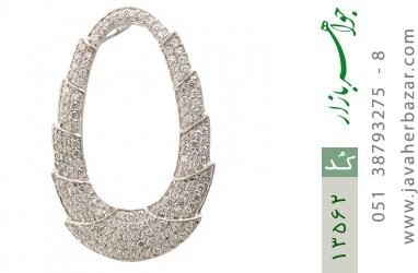 مدال نقره پرنگین مجلسی زنانه - کد 13562