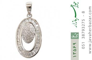 مدال نقره پرنگین طرح ماریا زنانه - کد 13569