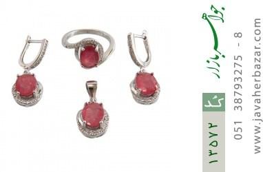 سرویس یاقوت سرخ طرح محبوب زنانه - کد 13572