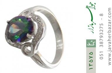 انگشتر توپاز هفت رنگ طرح شهناز زنانه - کد 13575