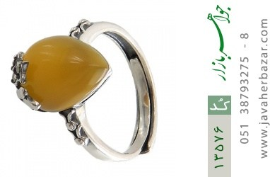 انگشتر مارکازیت و عقیق زرد اشکی طرح هانا زنانه - کد 13576