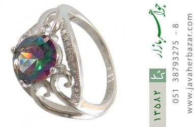 انگشتر توپاز هفت رنگ طرح نازنین زنانه - کد 13582