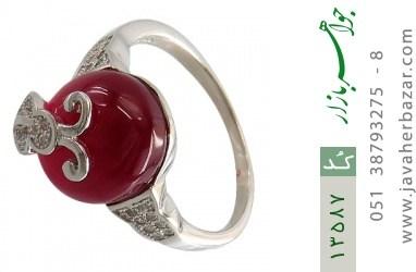 انگشتر نقره طرح دلبر زنانه - کد 13587