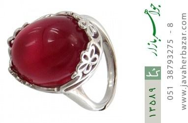 انگشتر نقره درشت طرح شهناز زنانه - کد 13589