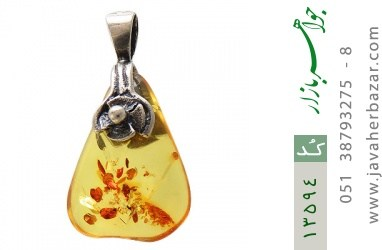 مدال کهربا بولونی لهستان عسلی رنگ زنانه - کد 13594