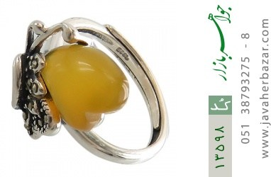 انگشتر مارکازیت و عقیق زرد طرح قلب زنانه - کد 13598