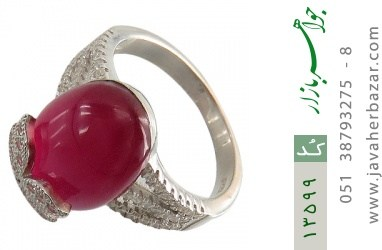 انگشتر نقره طرح مهرناز زنانه - کد 13599