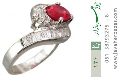 انگشتر یاقوت سرخ طرح پیچ زنانه - کد 136