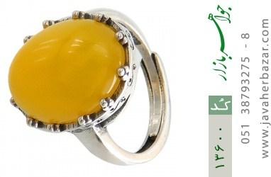 انگشتر عقیق زرد درشت طرح پارمیس زنانه - کد 13600
