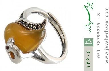 انگشتر مارکازیت و عقیق زرد طرح یسنا زنانه - کد 13604