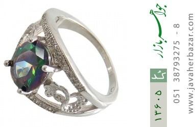 انگشتر توپاز هفت رنگ طرح دوحلقه ای زنانه - کد 13605