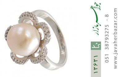 انگشتر مروارید طرح سوگل زنانه - کد 13631