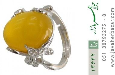 انگشتر عقیق زرد درشت طرح پرنسس زنانه - کد 13632