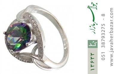 انگشتر توپاز هفت رنگ طرح مستانه زنانه - کد 13633