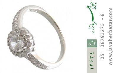 انگشتر نقره طرح پرنسس زنانه - کد 13634