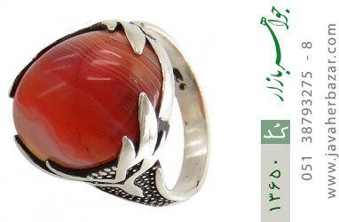 انگشتر عقیق قرمز درشت طرح غروب مردانه - کد 13650