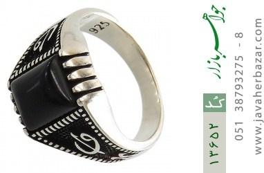 انگشتر عقیق سیاه طرح هنری مردانه - کد 13652
