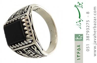 انگشتر عقیق سیاه طرح ورساچه مردانه - کد 13658