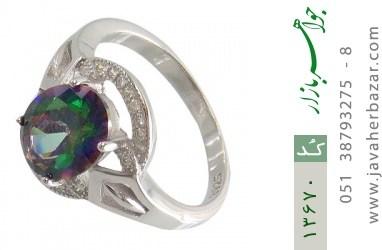انگشتر توپاز هفت رنگ طرح ملیکا زنانه - کد 13670