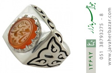 انگشتر عقیق یمن حکاکی یا محمد ص استاد طاها - کد 13692