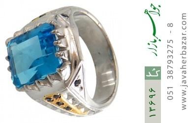 انگشتر یاقوت و توپاز آفریقایی آفریقایی رکاب دست ساز - کد 13696