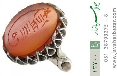 انگشتر عقیق یمن حکاکی شرف الشمس - کد 13700