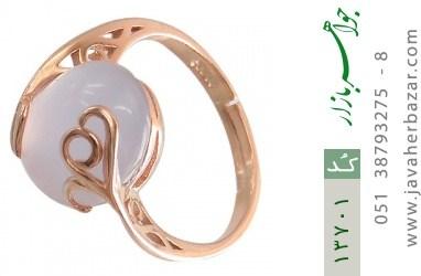 انگشتر چشم گربه طرح آنیتا زنانه - کد 13701