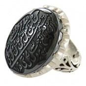 انگشتر حدید صینی حکاکی ومن یتق الله درشت مردانه